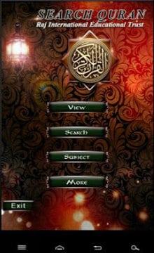 Search Quran-1