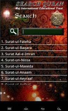 Search Quran-2