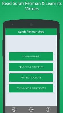 Surah Rahman Urdu Translation1