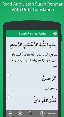 Surah Rahman Urdu Translation2