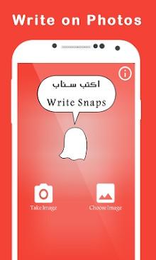 Write Snaps-1
