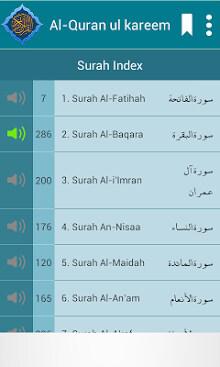 Al Quran Kareem-1