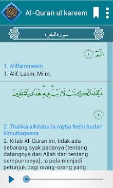 Al Quran Kareem-2