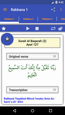 40 Rabbanas (duaas of Quran)-1
