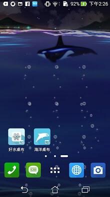 ASUS LiveOcean Live wallpaper 2ASUS Live Ocean  Live wallpaper  APK Download for Android. Download Ocean Live Wallpaper Apk. Home Design Ideas