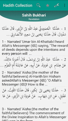 Hadith Collection-2