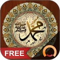 Hadith Collection-apk