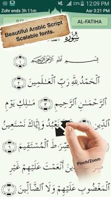 Quran Majeed-1
