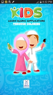 Muslim Kids Dua Coloring Book-1