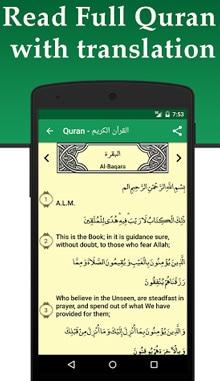 My-Prayer-Qibla,-Athan,-Quran-2