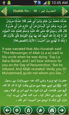 Sahih Muslim (Urdu+Arabic+Eng)-2