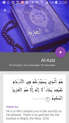 The Names of Allah-2