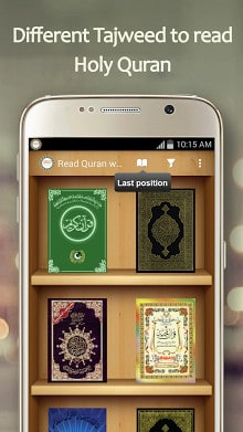 Read Holy Quran-1