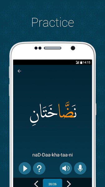 10 Best Quran Apps For Android [April 2019 ] – BestForAndroid