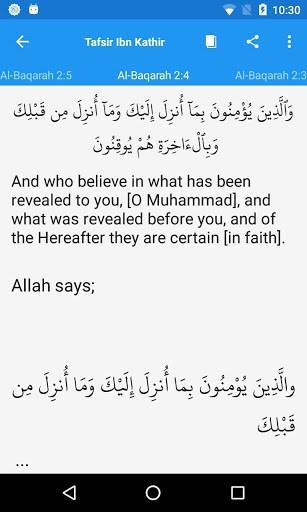 Citaten Quran Apk : Download al quran tafsir by word apk without pc