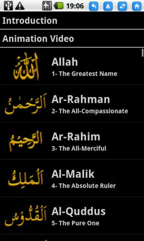 Names of Allah android