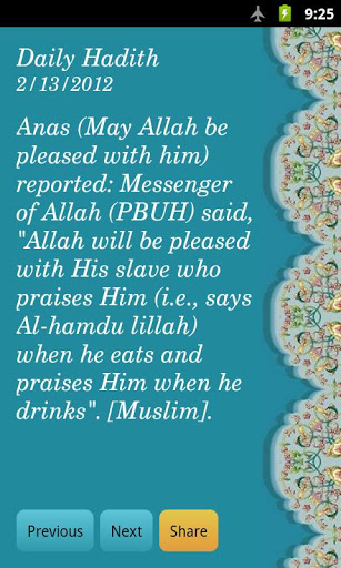 Daily Hadith APK for android | APK Download For Android