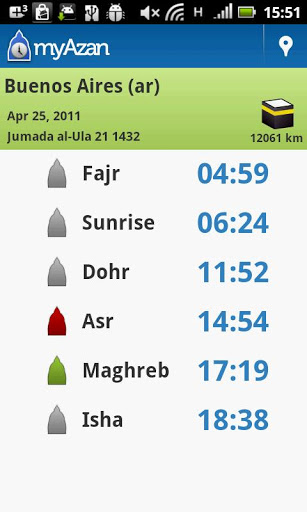 athan times gratuit