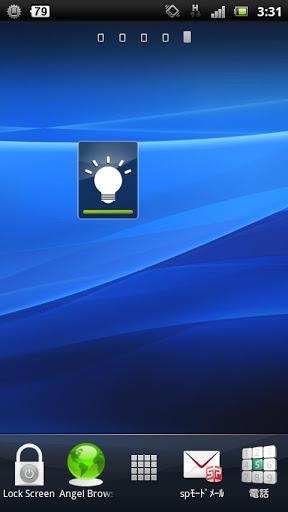 Xperia style LED widget