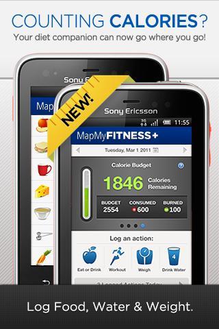 MapMyFitness Fitness App GPS