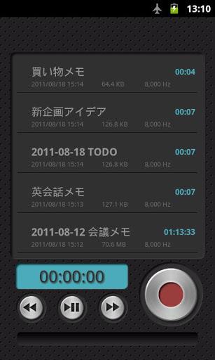 PCM Recorder