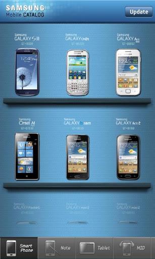 Samsung Mobile Catalog