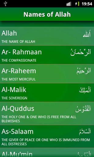 99 Names of Allah - AsmaUlHusna-1