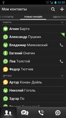 Agent-with-free-video-calls-1