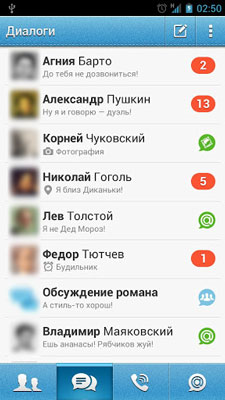 Agent-with-free-video-calls-2