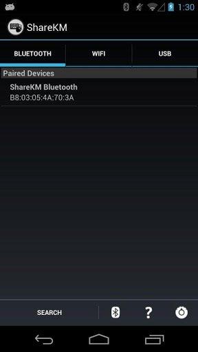 Share Keyboard & Mouse (Beta)-2