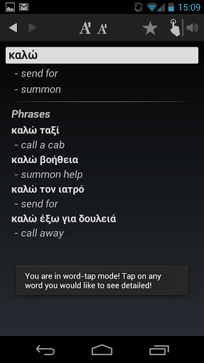 Dictionary Greek English Free-2