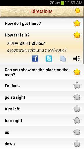 Learn Korean-2