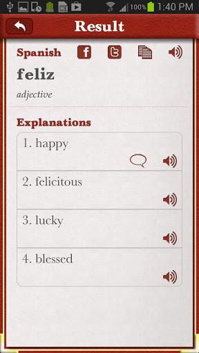 Spanish English Dictionary-2