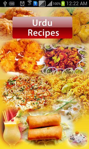Download Cake Recipes In Urdu