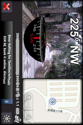 3D Compass (AR Compass)-1