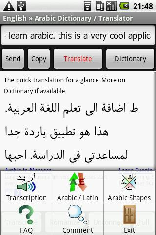 English - Arabic Translator APK Download for Android