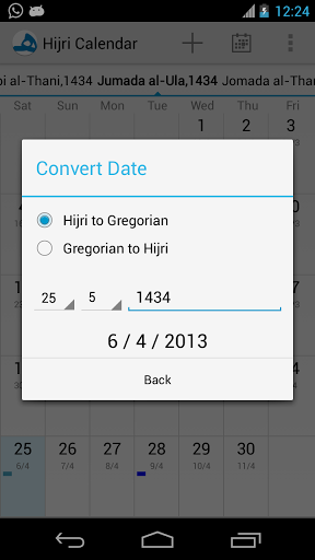 Hijri Calendar-2