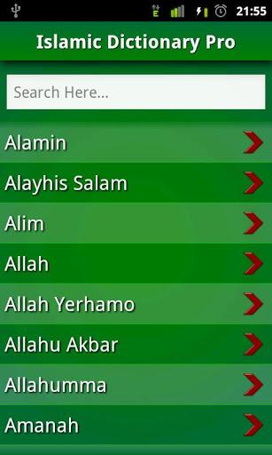 Islamic Dictionary Pro-1