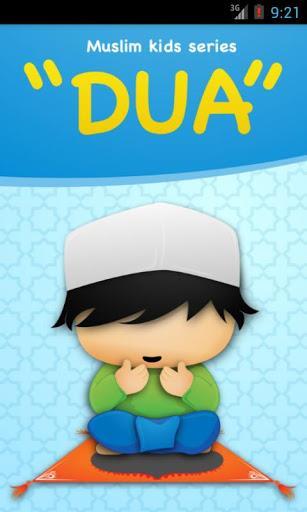 Muslim Kids Series - Dua-1