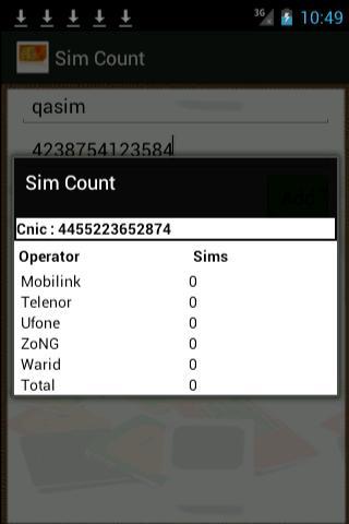 Pakistan Sim Check-1