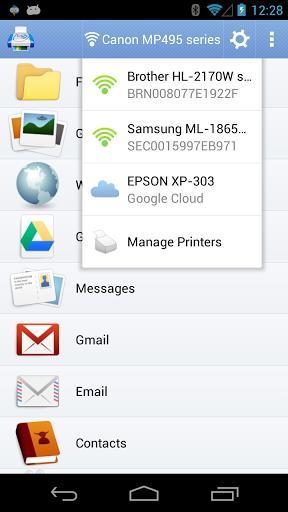 PrintHand Mobile Print-1