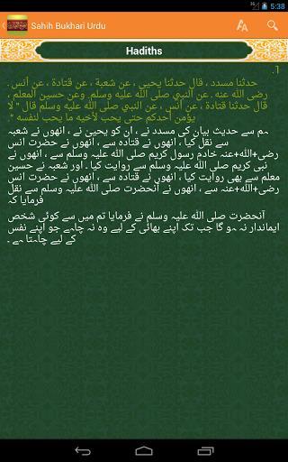 Sahih Bukhari (Urdu + Arabic)-2