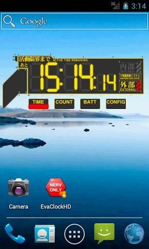 Evangelion Clock Widget-1