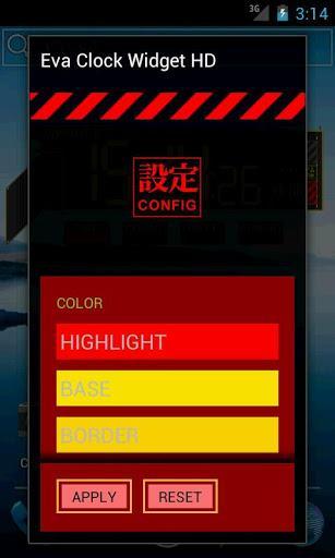Evangelion Clock Widget-2