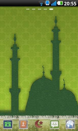 Ramadhan Themes-1