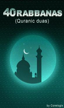 40-Rabbanas-(Quranic-duas)-1