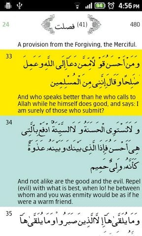 Complete Quran-1