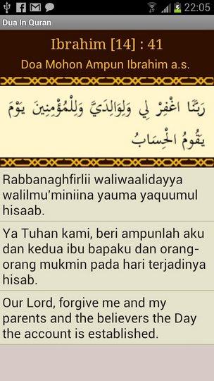 Dua in Quran-1