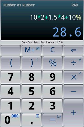 Easy Calculator Pro-1