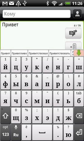 Jbak Keyboard-2
